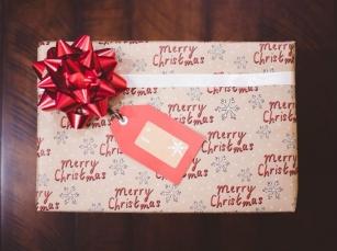 Idealny prezent bożonarodzeniowy